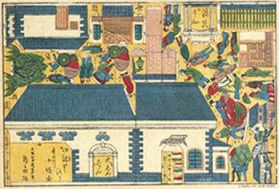 画像1: 【新刊書】立版古(大志んぱん切組とう路う)浪花心斎橋鉄橋の図