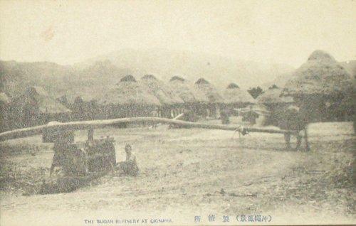 画像1: (沖縄風景)製糖所 THE SUGAR RIFINERY OKINAWA. (1)