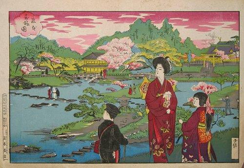 画像1: 熊本 城趣園 (1)