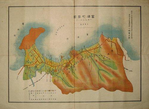 画像1: 千葉県安房郡 富浦町勢要覧 (1)