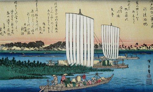 画像1: 江戸近郊八景 (1)
