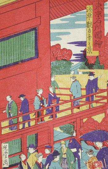 画像1: 東京名所図絵 浅草観世音之景 (1)