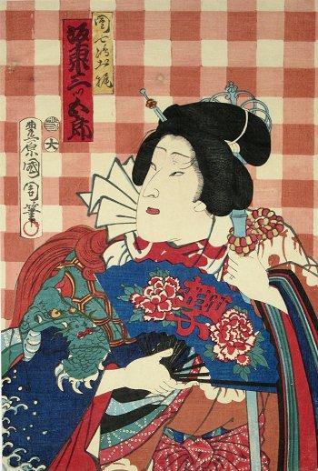 画像1: 団七嶋お梶 (1)