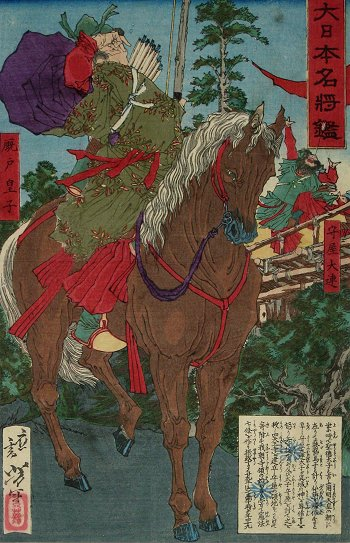 画像1: 大日本名将鑑 厩戸皇子(聖徳太子) (1)