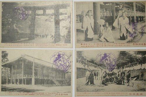 画像1: ゑはがき 奈良名勝 (1)