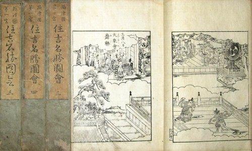 画像1: 住吉名勝図会 (1)