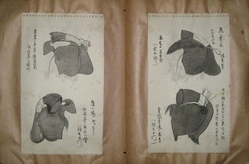 画像1: 歌舞伎・髪のスケッチ集 (1)