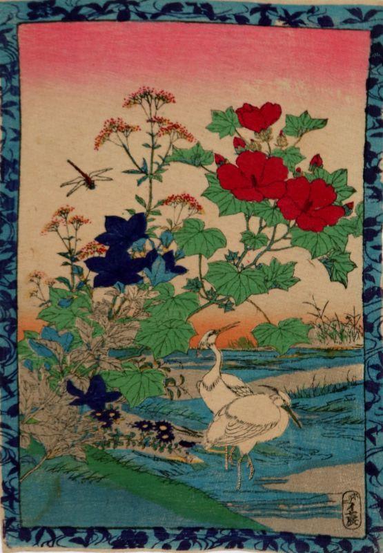 画像1: ちりめん絵・花鳥画 (1)