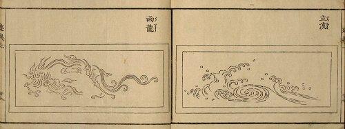 画像1: 絵様建具雛形 (1)
