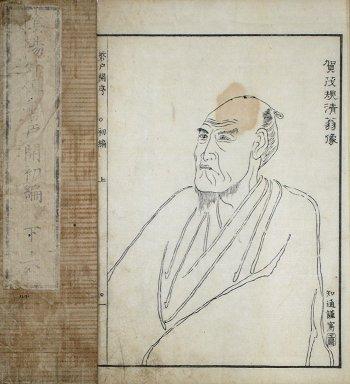 画像1: 陰陽外伝磐戸開 (1)
