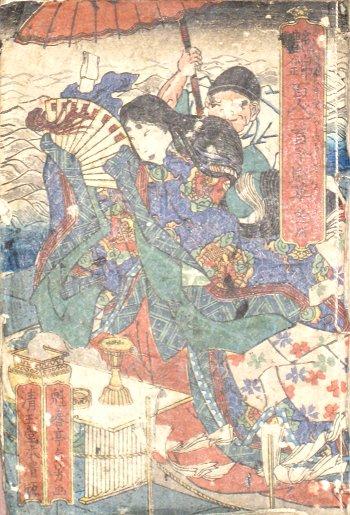 画像1: 艶錦百人一首千歳草 (1)