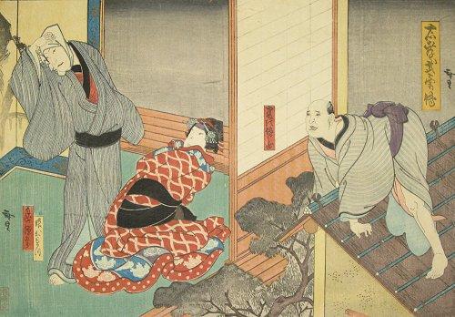 画像1: 広貞画 忠孝武勇伝 (1)