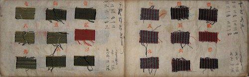 画像1: 四枚六枚 技術綾織法 (1)