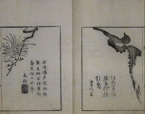画像1: 江頭百詩 (1)